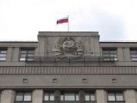 """Госдума вдвое сократила сроки дознания по """"несложным"""" уголовным делам"""