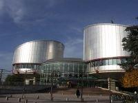 ЕСПЧ присудил 2 тыс. евро из-за медлительности красноярского правосудия