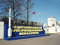 Центр Хруничева просит отложить взыскание 1,8 млрд рублей в пользу Минобороны
