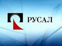 """""""Русал"""" хочет засудить депутата, отстаивающего права работников АГК"""