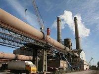 Предприятия края наказаны за загрязнение окружающей среды