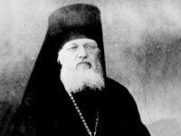 Четыре ареста хирурга Войно-Ясенецкого за веру