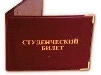 Прокуратура заставила руководство СибГТУ выплатить недостающие стипендии