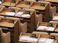 Канский совет депутатов будет распущен по иску прокуратуры