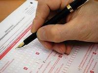В апреле ИФНС расскажет как заполнить декларацию 3-НДФЛ