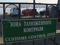 """Таможня заставила """"Красноярскую транспортную компанию"""" заплатить за подозри"""
