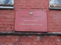 """Лжеадвокат, пытавшийся """"выкупить"""" у полиции свидетеля, приговорен к штрафу в 2,5 млн руб."""