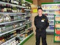 """Полиция задержала подозреваемых в нападении на супермаркет """"Красный Яр"""""""