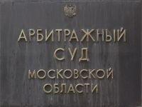 """Банк """"Открытие"""" банкротит сына экс-министра по делам Чечни"""