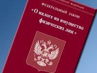 Сотрудники ФНС ответят за коррупционные действия