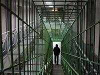 Служба соцсопровождения бывших заключенных в крае упрочила свои позиции?
