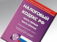 Возбуждено дело на бизнесмена, потребовавшего возмещения НДС на 60 млн руб., едва купив компанию