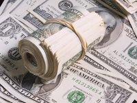 Арестован следователь СКР, бравший 2 млн руб. в валюте, чтобы повлиять на ход расследования дела