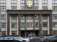 Минфин не торопит с реформой 150 тыс бюджетных учреждений по новому ФЗ