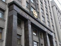 На вечернем заседании Госдума отклонила 6 из 6 законопроектов
