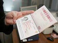 Россиянам дадут право иметь два загранпаспорта