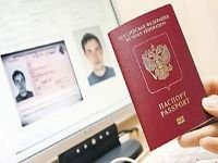 УФМС будет принимать документы на загранпаспорт по ул. Воронова