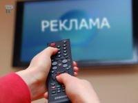 ФАС предупредила единого продавца телерекламы о последствиях скачка цен
