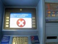 3  года лишения свободы условно за попытку вскрыть банкомат