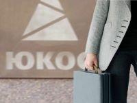 Конституционный суд разрешил не платить компенсацию бывшим акционерам ЮКОСа