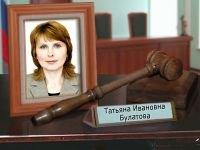 Булатова Татьяна Ивановна