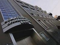 9-й ААС признал незаконными решения по делу о банкротстве Межпромбанка