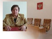 Билюкова Людмила Родионовна