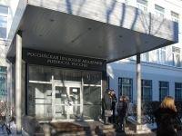 Экс-проректора Российской правовой академии судят за махинации на 7 млн рублей