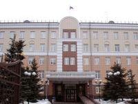 """""""Транснефть"""" раскритиковала решение апелляции по спору со Сбербанком"""