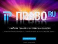 """Совместный проект ВАС и """"Право.Ru"""" - обсуждение изменений ГК РФ"""