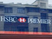 В Греции судят журналиста, опубликовавшего список чиновников, имеющих счета в банке HSBC