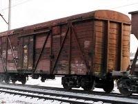 Министр транспорта получил от УФАС штраф вместо дисквалификации