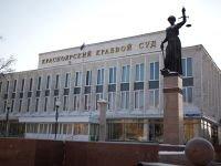 Экс-сотрудник Канского горсуда отсудил 731 рубль за увольнение
