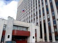 Следственный комитет просят проверить на мошенничество торги Минюста