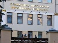 Президент поручил Генпрокурору проверить приговор В. Данилова