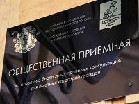 В крае появится бесплатная система юридической поддержки граждан