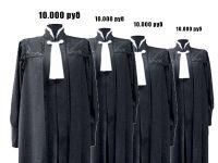 Судебный департамент потратит 2 500 000 рублей на судейские мантии