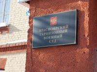 """Суд отказал в командировочных выплатах за переподготовку для """"гражданки"""""""