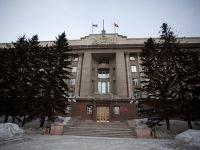 Обзор новелл краевого законодательства (19-23 ноября 2012 года)