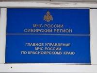 Гаражи правобережья Красноярска разрушены взрывом