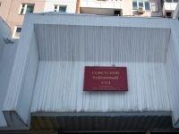 Краевой суд истолковал договор страхования не в пользу страховой