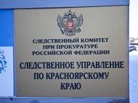 Виновник аварии на улице Ленина в СИЗО - на всякий случай