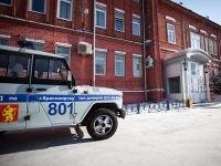 Сотрудник УВД ответит за избиение задержанного