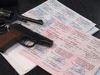 """В стране появилось """"огнестрельное оружие ограниченного поражения"""""""