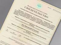 Путин освободил предпринимателей от волокиты с выписками из ЕГРЮЛ и ЕГРИП