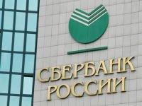 ФССП поможет Сбербанку контролировать исполнительное производство