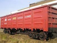 В Боготоле судят охранников,воровавших товары из грузовых вагонов