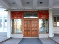 Горсовет определился с депутатами-выборщиками мэра Красноярска