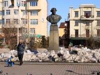 Директор музея Сурикова через суд добилась восстановления в должности