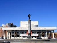 День юриста в Красноярске пройдет 10 декабря